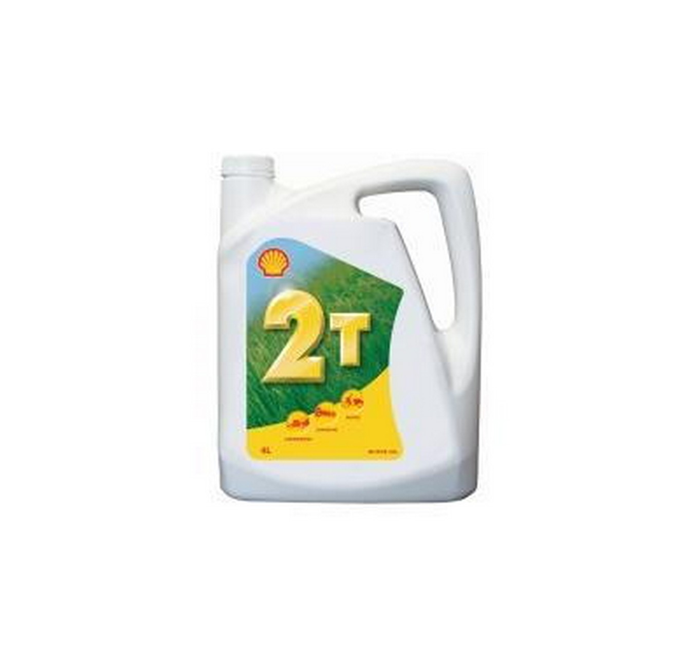 2 Stroke Lawnmower Oil 1L