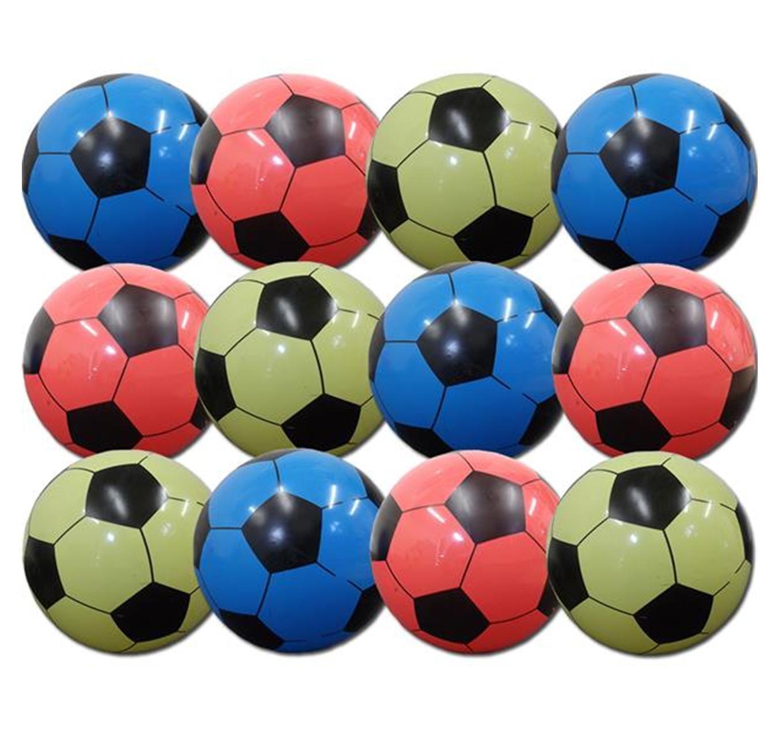 Lightweight Ball - 225mm