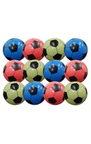 Lightweight Ball - 225mm