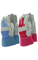 All Rounder Rigger Glove